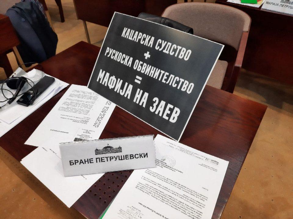 Петрушевски: Кацарска е контроверзна личност и Судскиот совет се срами од својот предлог