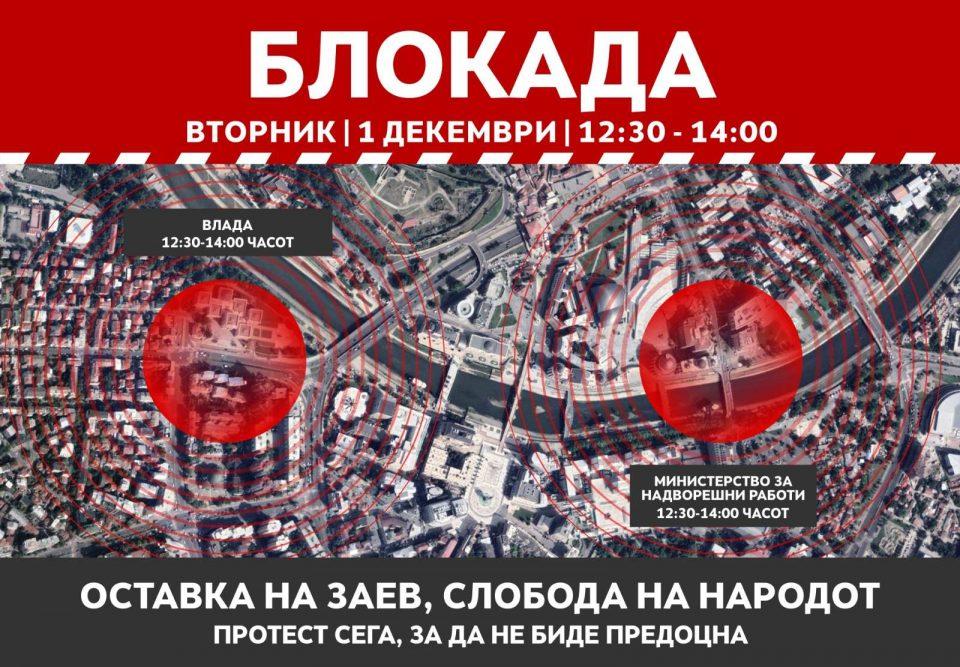Мицкоски: Да зборуваме гласно, утре ќе биде доцна да ја поправиме грешката на Заев – во вторник блокади пред Владата и МНР