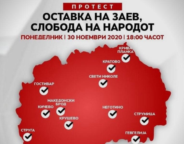 """Денеска протест во 11 градови: Сега, за да не биде предоцна – Оставка на Заев, слобода на народот""""!"""