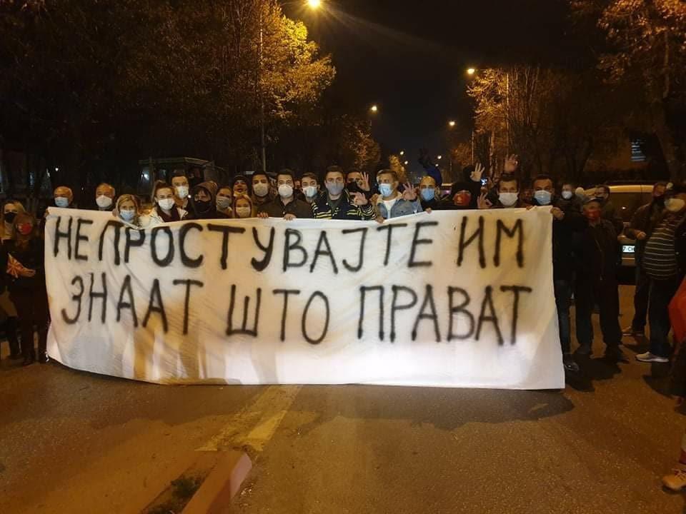 """""""Не простувајте им, знаат што прават"""": Македонија на нозе, се бара оставка од Заев и СДСМ"""