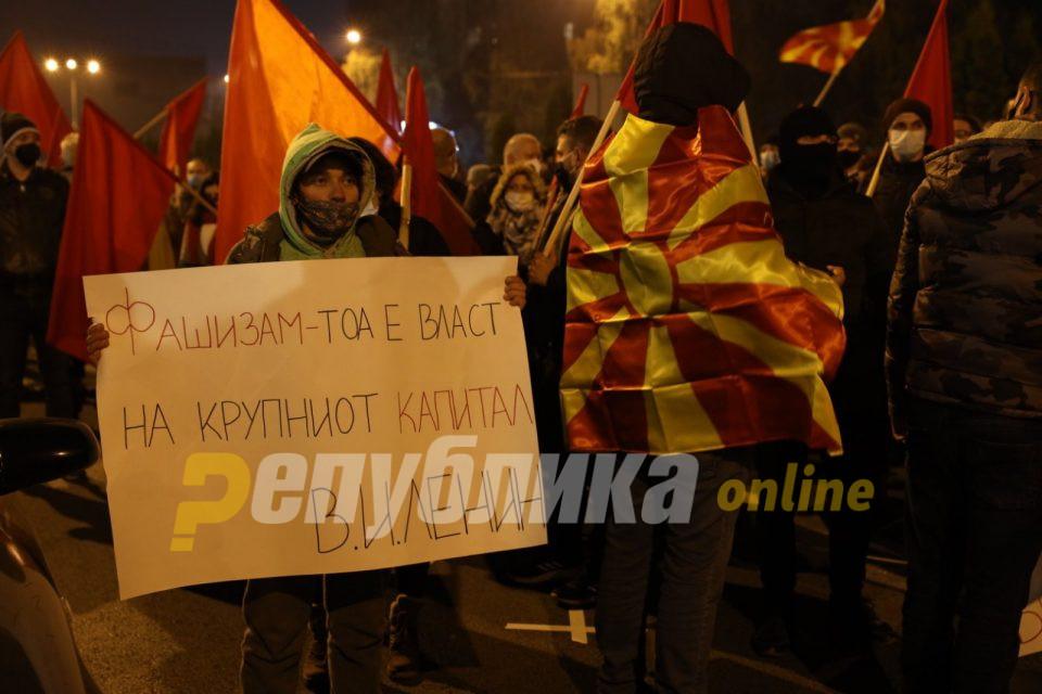 Македонците утре протестираат во 15 града – Оставка на Заев, слобода на народот!