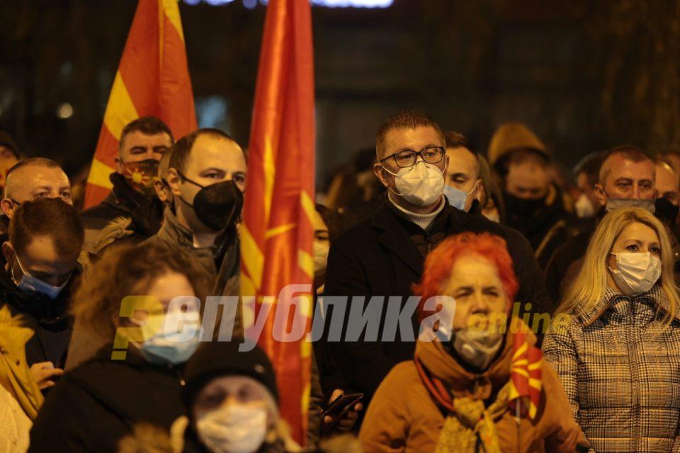 Оставка на Заев, слобода на народот!