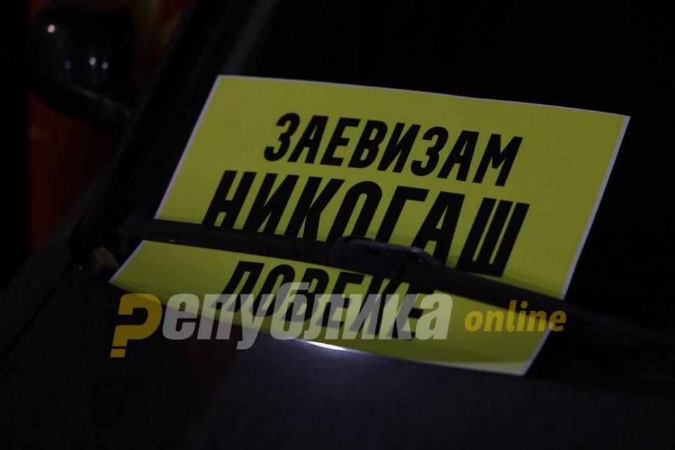 Заев го нема, Владата молчи, СДСМ игнорира –  дали комбето во кое е фатена марихуаната е на фирма поврзана со Заеви