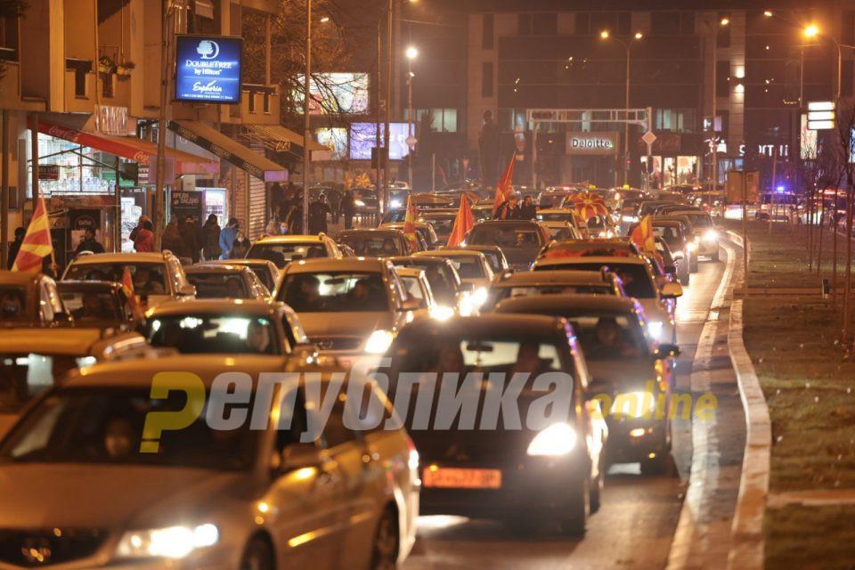 ВО ЖИВО: Протест во Куманово за одбрана на црвените национални линии