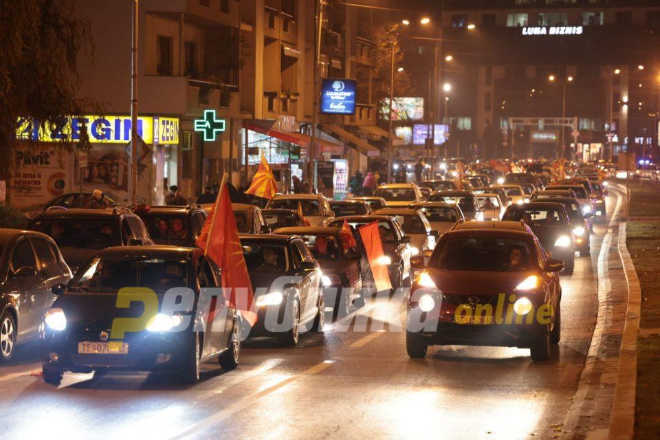 Денеска нов протест за оставка на Заев и слобода на народот