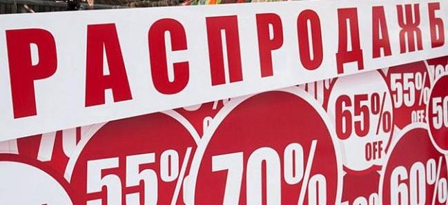 Распродажба во земјата на администраторот и преведувачот