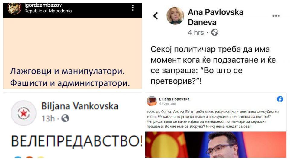 Интелектуалците гневни, Заев прави велепредавство!