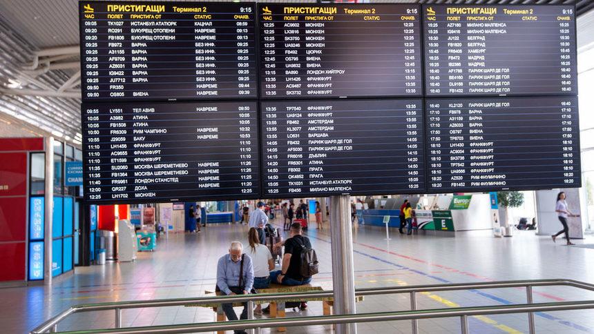Бугарија бара од своите граѓани да не патуваат во Грција, Турција и Кипар