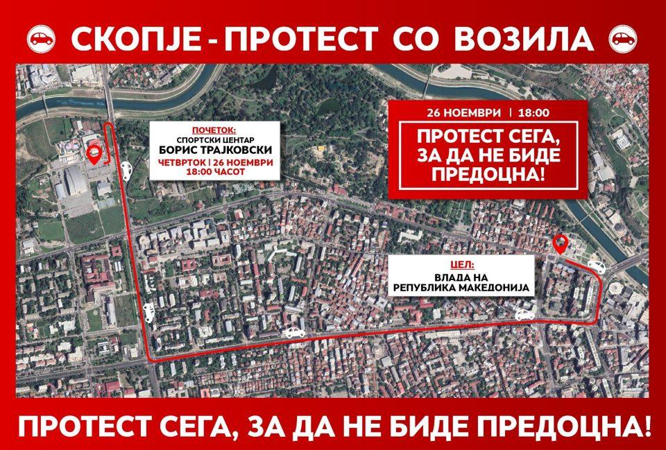 ВО ЖИВО: Протест за одбрана на македонските црвени линии