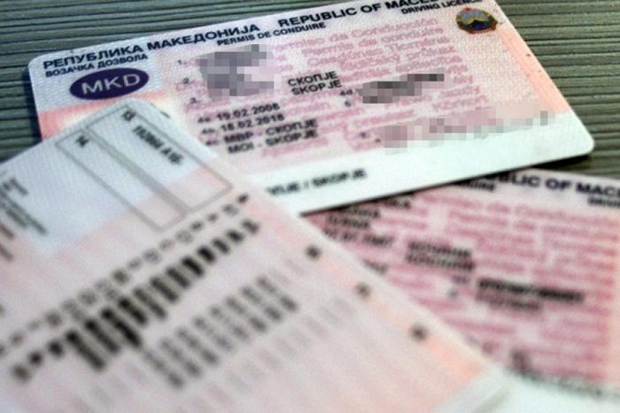 Скопјанец лажел во МВР за да му издадат дупликат возачка дозвола