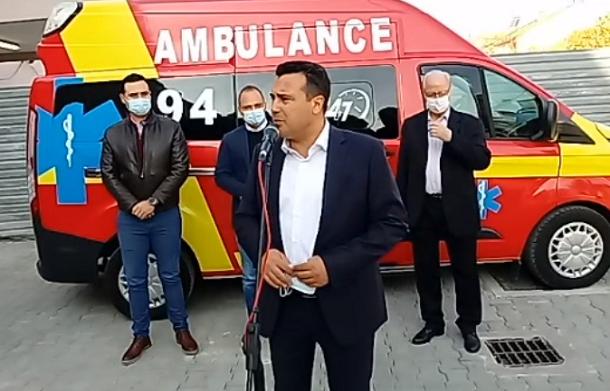 Изјави на Заев, Филипче и директорот на струмичката болница Гогов