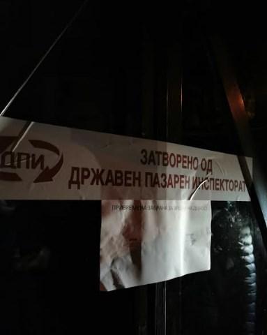 Повторно во тетовско: Приведен угостител кој работел и после 21 часот