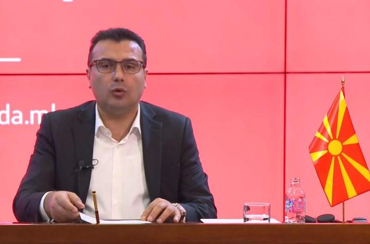 Заев: Утре во Софија очекувам сериозна поддршка за одржување на меѓувладината конференција