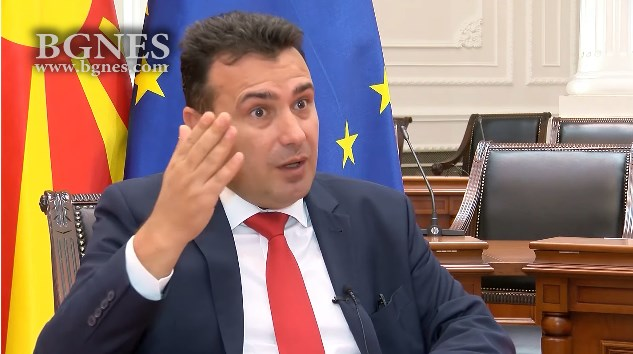 Изгледа будалана Каракачанов бил у право, ти и на Бугарите и на Македонците им брцаш нож во грбот