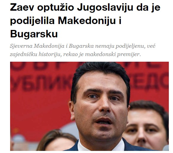 """""""Попаметен си кога ќутиш"""" му порачаа регионалните медиуми на Заев"""