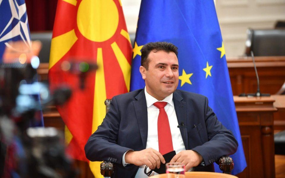 Ние во Босна имаме будали политичари, ама ти и нив ги надмина, предавнику!
