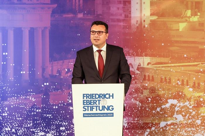 """""""Македонски манифест"""" до фондацијата """"Фридрих Еберт"""": Наградата за Заев пренаменете ја за македонскиот народ"""