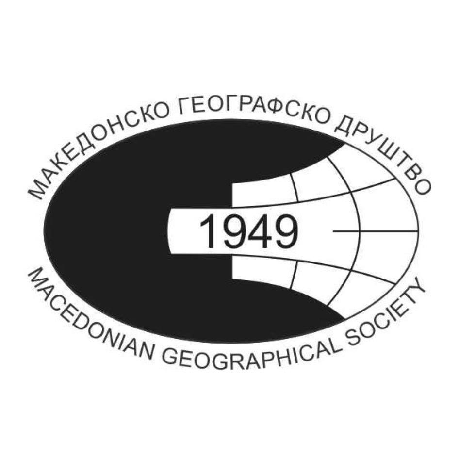 Географијата е од национално значење, потребно е да опстане без никакво припојување со други предмети, велат од Македонското географско друштво