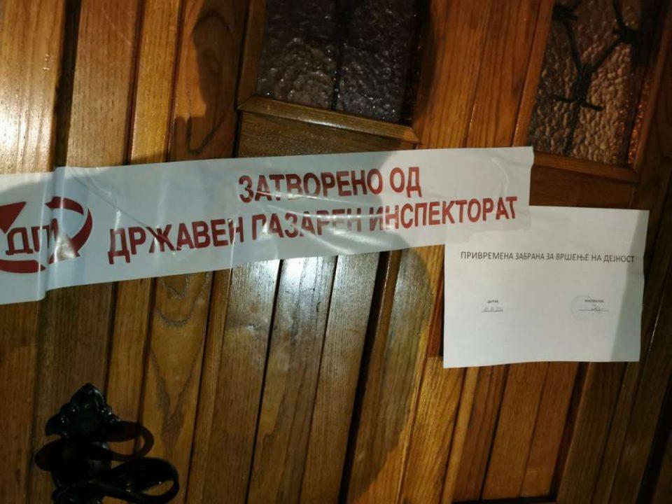 Приведена сопственичка на кафеана во Трубарево