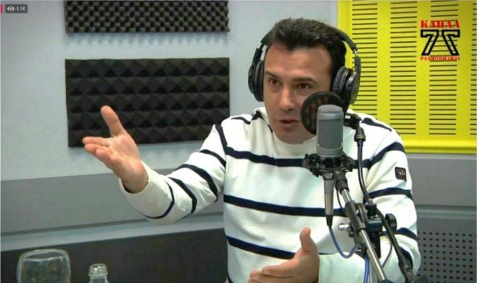 Додека им дели на граѓаните картички од по три и шест илјади денари, Заев во џемпер од 350 евра