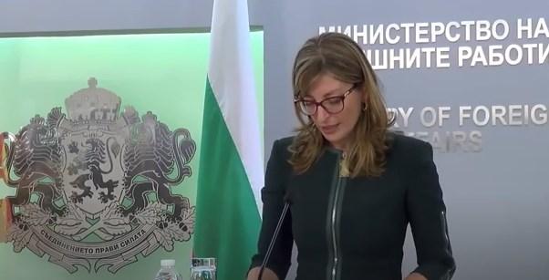 Потсети на одлуката на Парламентот: Захариева порача дека кој и да дојде на власт во Бугарија ќе има ист став кон Македонија