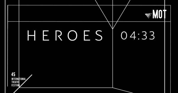 """Претставата """"Херои 4:33"""" го затвора 45. Млад отворен театар"""