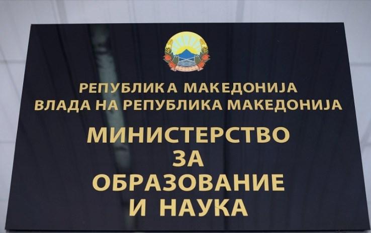 Министерството за образование ја дообјаснува Царовска за укинувањето на учебниците