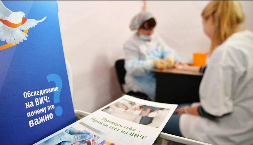 Русија има прототип на вакцина за СИДА