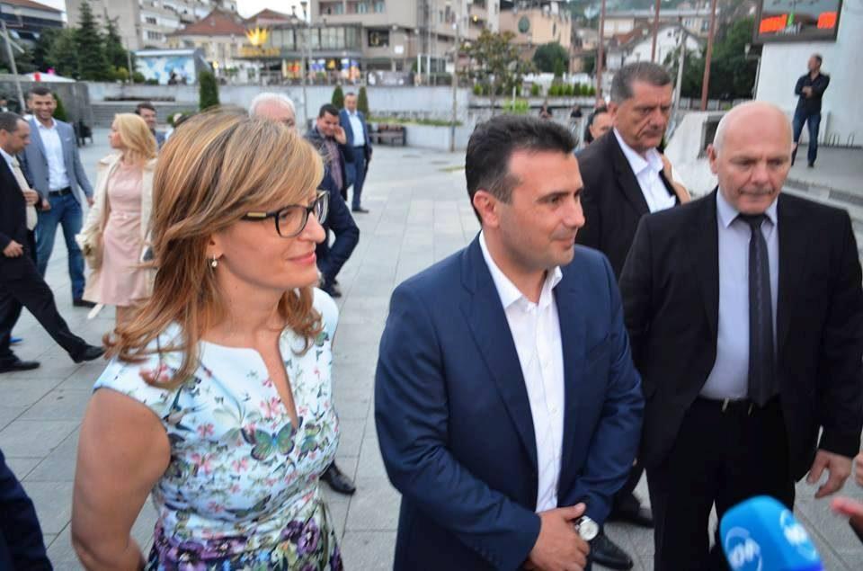 Захариева повторно напаѓа: Не се раскинати врските меѓу Скопје и Белград