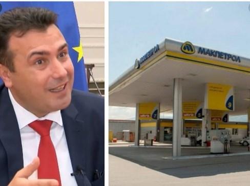 Заев е горд што сите граѓани станале сопственици на гасоводот на Макпетрол
