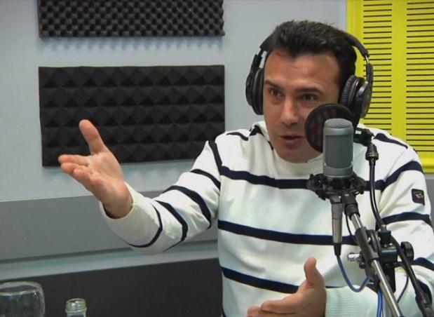 Ништо не е случајно: Укинувањето на историјата по барање на Бугарија Заев веќе го најави