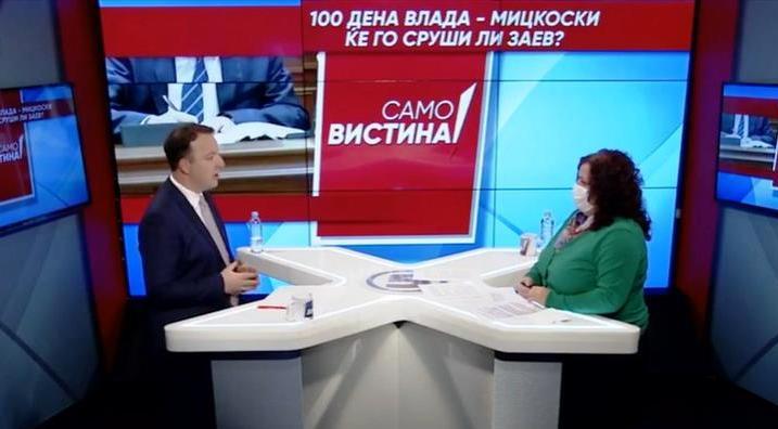 Николоски: Заев му ветил на Бојко Борисов најмалку пет бизнис зделки во Македонија