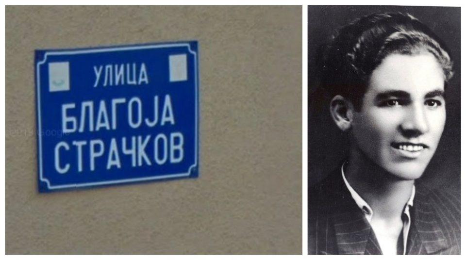 Бугарските војници жив го закопале, па го откопале да го расечкаат: Внуката на Првата улица до владата го носи името на Благој Страчков