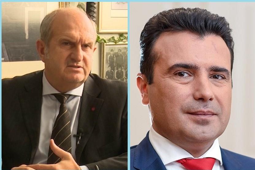 Квартетот Заев, Бучковски, Османи и Димитров подготвуваат ново предавство во Бугарија?!