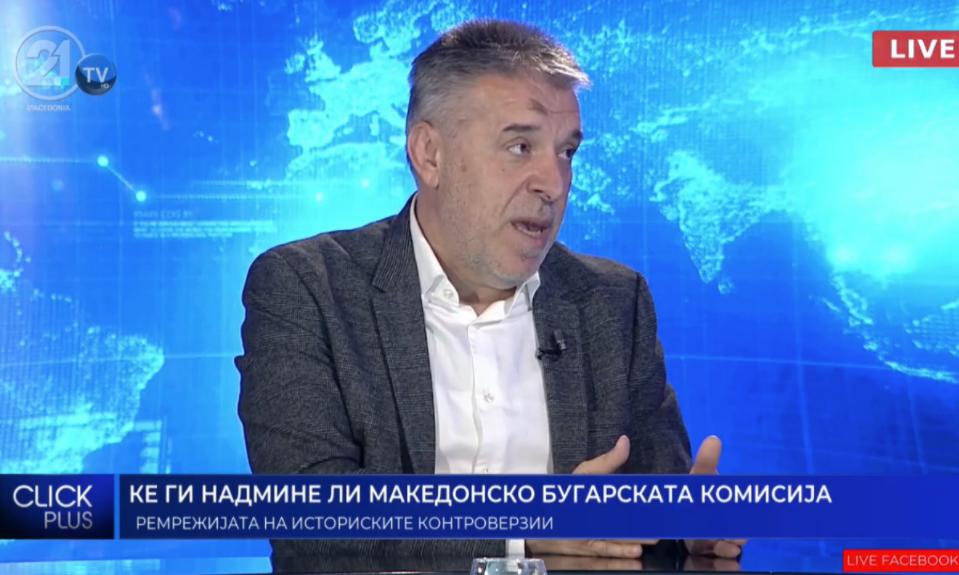 Бугарите сметаат дека само ние треба да се усогласиме со сите нивни ставови
