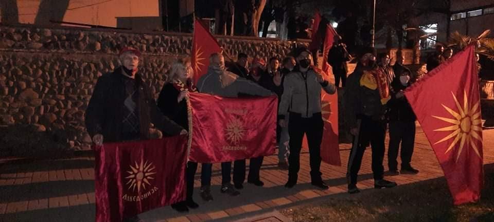 Валандово, Дојран и Радовиш сплотени: Веднаш прекинување на преговорите со Бугарија и заминување на Заев од власт