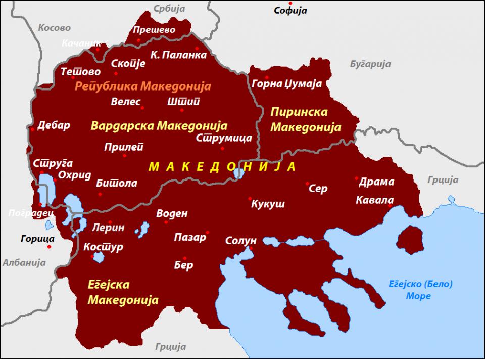Јакимовски до Каракачанов: Па ти раскажуваше дека КПБ инсиситирала да ја признае македонската нација во Пиринска Македонија за да не плаќа репарации