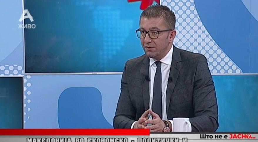 Мицкоски: Вистината е дека додека Заев нè распродава, европските бирократи молчат