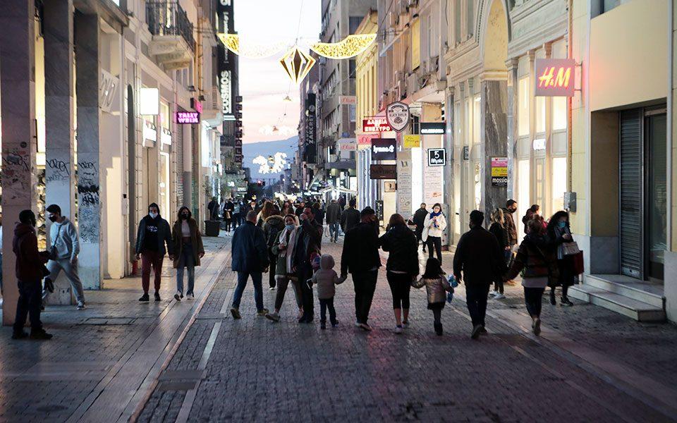 Се отвораат продавниците, моловите и салоните во Грција, но остануваат на сила забраната за движење и полицискиот час