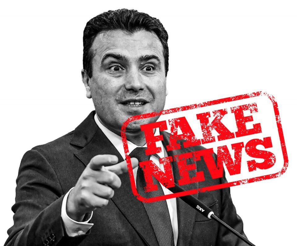 ВМРО ДПМНЕ: Зоран Заев е најголем ширач на лажни вести