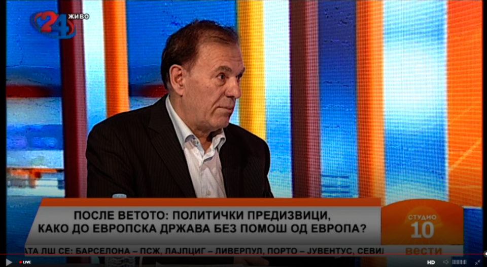 Биљали: Не треба многу емотивно да го прифаќаме ветото од Бугарија