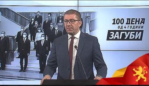 Мицкоски: За 100 дена Влада добивме вето за ЕУ, рецесија, пропадната банка, поскапа струја и 1.400 загубени животи