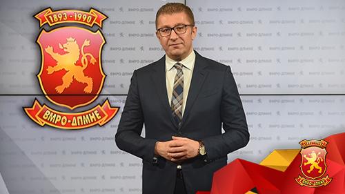 Мицкоски бара оставка од владата: Македонија историски најлошо рангирана според индексот на корупција на Транспаренси Интернешенл