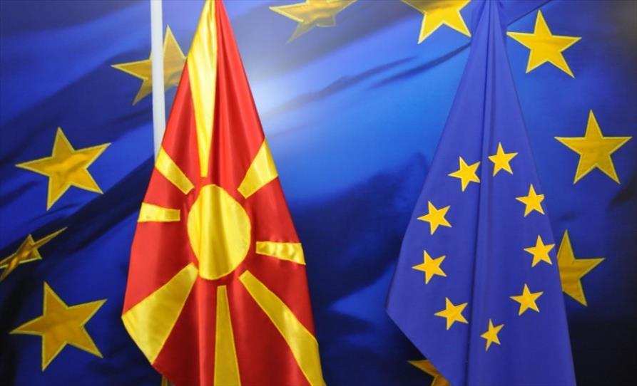 Македонија и со променето име чека преговори од 2005 година, Бугарија бара и ревидирање на историјата