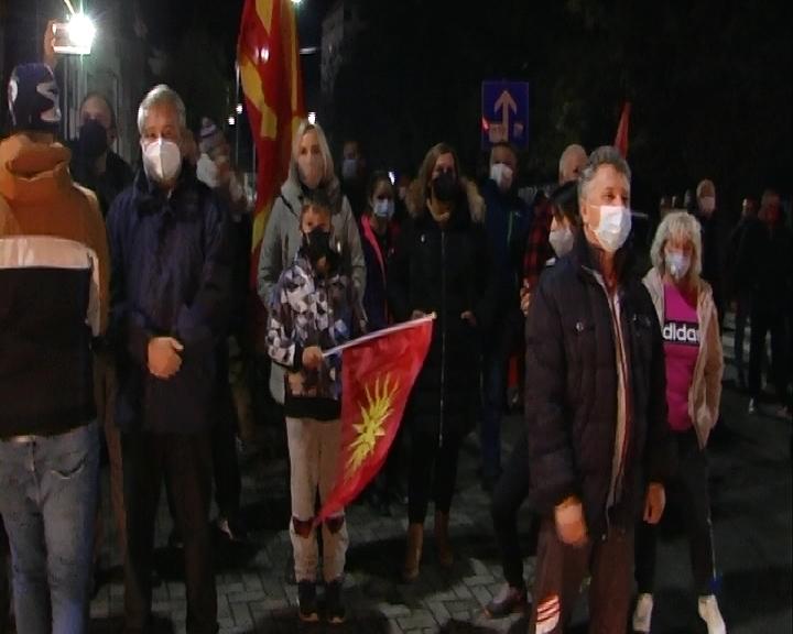 Пецаков: Народот се буди, Охрид се буди, Македонија е жива, оставка на Заев, слобода на народот