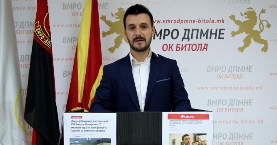 """Милевски до Заев: Дојдовте ли да проверите колку заработиле фирмите на Вашата """"расплакана"""" фамилија во РЕК Битола"""