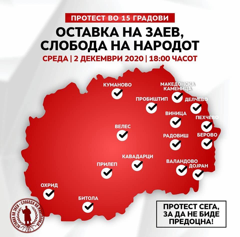 Битката за минатото, сегашноста и иднината утре ќе се бие на две крстосници во Скопје и во 15 града
