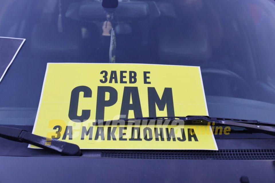 """ВО ЖИВО: Протест во Куманово, """"Оставка на Заев, слобода на народот""""!"""