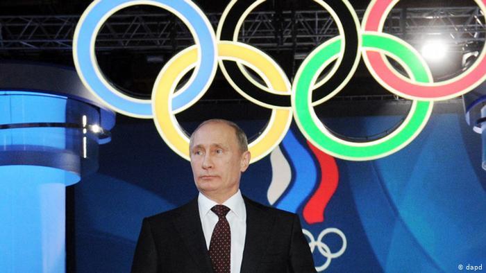На Путин му е забрането да присуствува на Олимписки игри