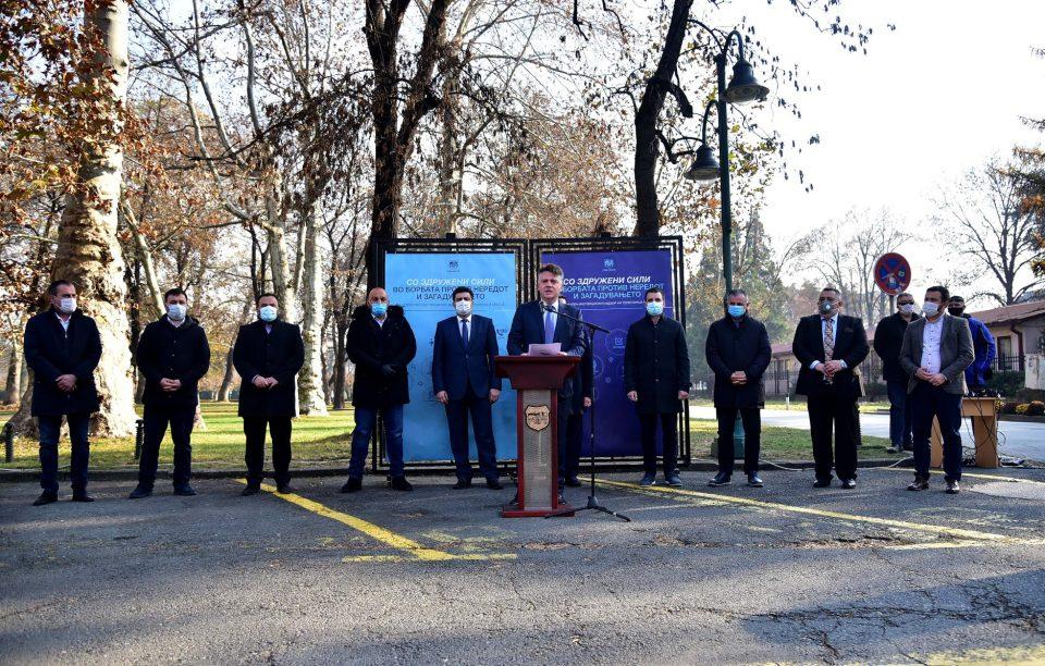 Скопските градоначалници се здружија против загадувачите